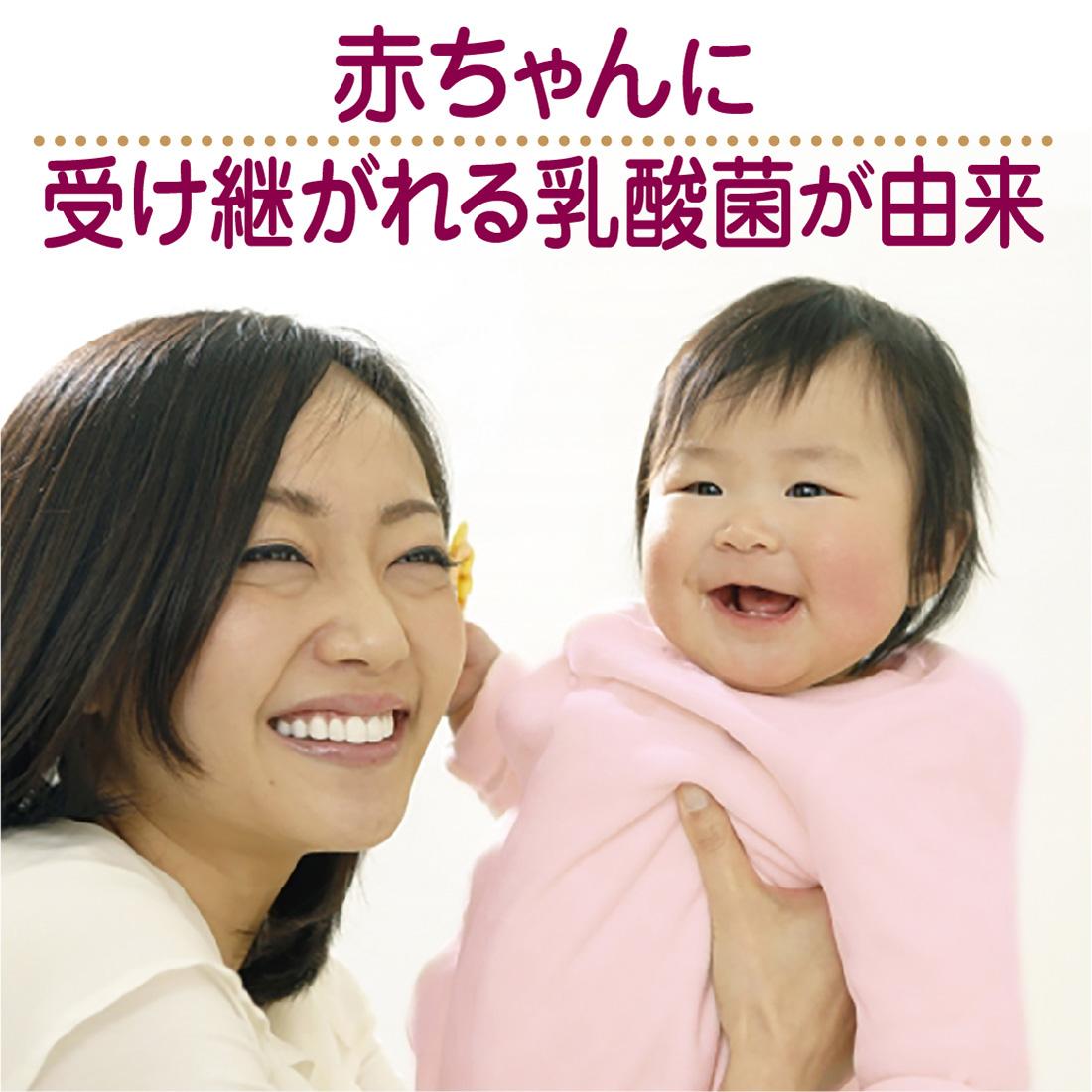 おやすみ乳酸菌 クマザサ なた豆 プロポリス キシリトール配合 口臭予防 歯周病 歯肉炎